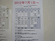 P1050338